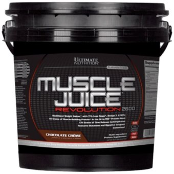 Harga Muscle Juice Revolution 11 Lb