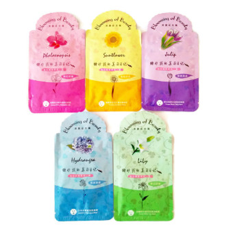 Harga My Beauty Diary Blooming of Beauty - 5 Pcs Mix