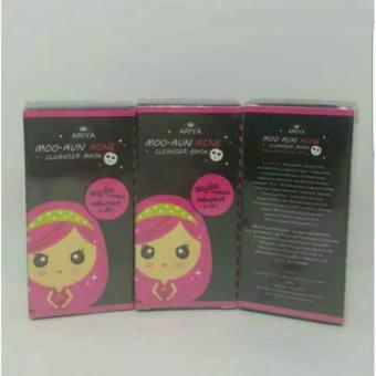 Berapa Harga Kidsme Icy Moo Moo Soother Alat Bantu Perkembangan Source · Moo Aun Acne Detox