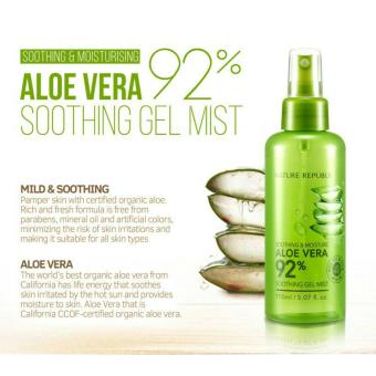 Harga NATURE REPUBLIC ALOE VERA 92% SOOTHING GEL MIST ORIGINAL