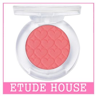 ETUDE HOUSE Look At My Eyes Cafe 2g (#PK005)