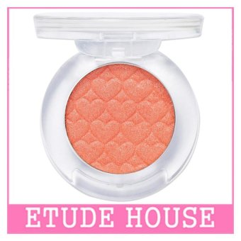 ETUDE HOUSE Look At My Eyes NEW 2g (#OR212)