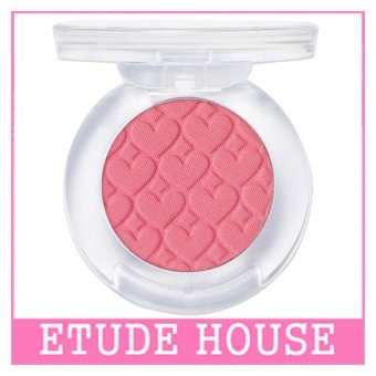 ETUDE HOUSE Look At My Eyes Cafe 2g (#PK007)