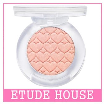 ETUDE HOUSE Look At My Eyes Cafe 2g (#PK010)