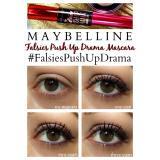 Maybelline Mascara Push Up Drama Very Black Waterproof - 2