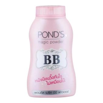Ponds BB Magic Powder Double UV Protection