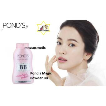 Ponds BB magic Powder / Pond's BB Magic Powder