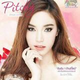 Softlens Sweety Pitchy - Brown - Gratis Lens Case