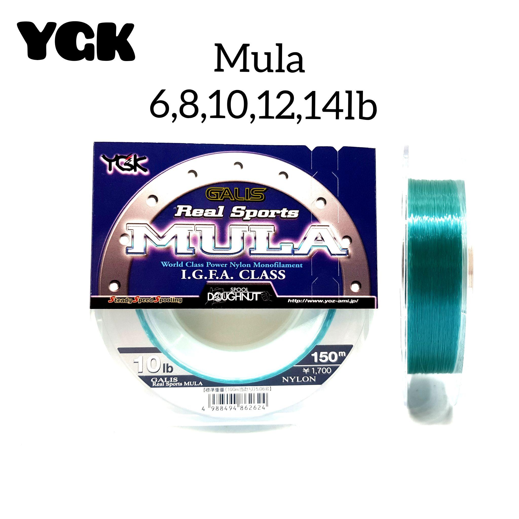 senar pancing ygk mula made in japan 150m