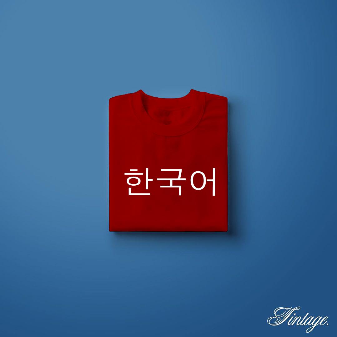 persidente – kaos kata kata korea pria t-shirt distro fashion 100% combed 30s kaos tulisan korea 3d brdistro  keren sablon ekspresi bandung cewek cowok baju pria wanita kaos t-shirt fashion kaos pria bcowok cewek korea anime
