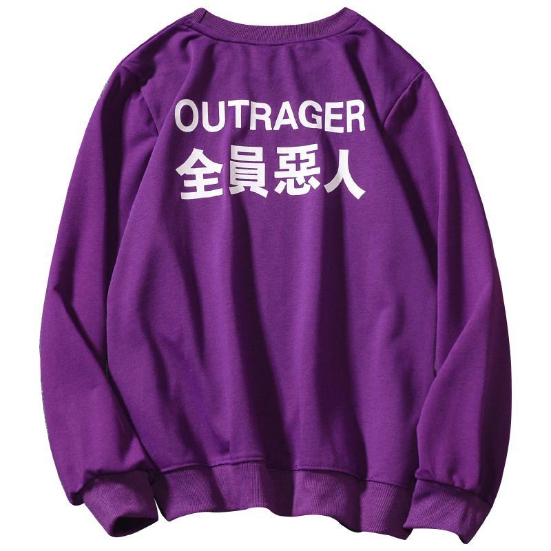 2018 musim gugur model baru kerah bulat Gaya Hong Kong Kaos Sweater Pria Harajuku murid Dinasti