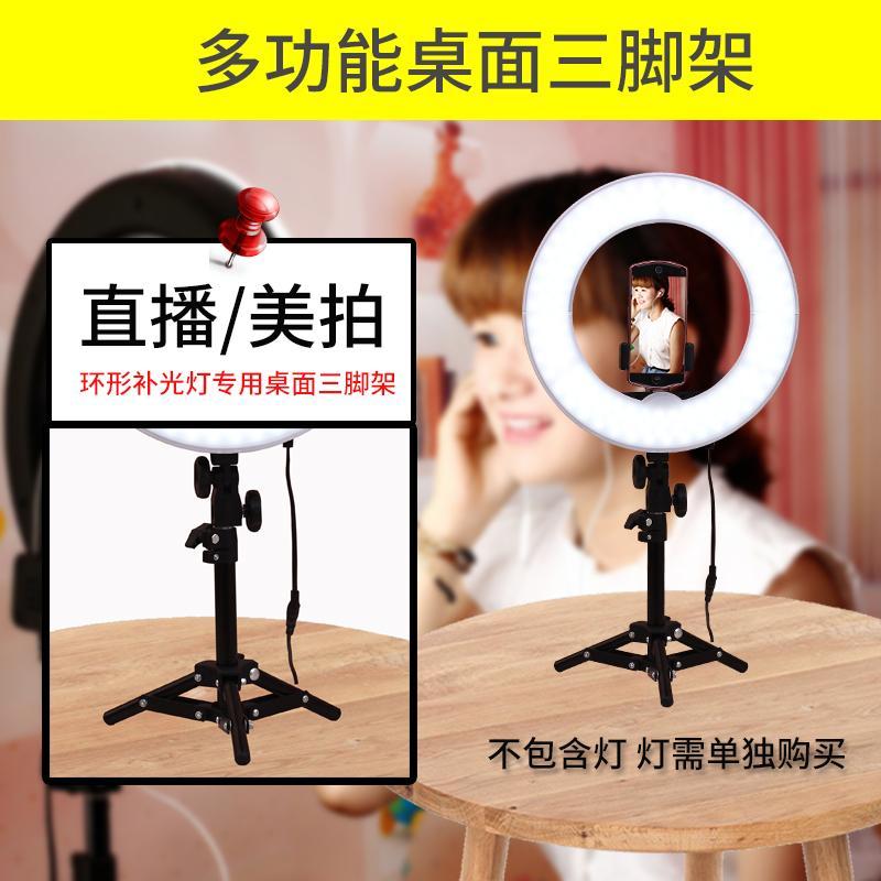 ... Hidup cincin braket handphone Mudah Dibawa memotret tripod fotografi TRIANGLE rak Dandan rak permukaan meja ranjang