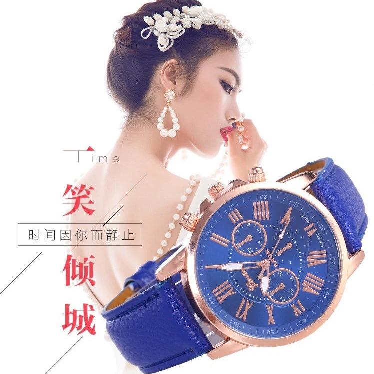 [sip starmall] jam tangan kulit wanita geneva analog import luxury bquartz 10066/67/68/69