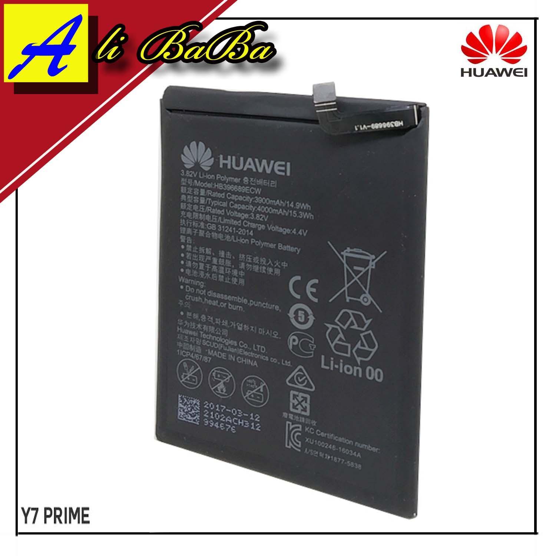 Review Baterai Handphone Huawei Y7 Prime Mate 9 Hb396689ecw