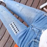 2016 Baru Korea Wanita Slim Celana Celana Celana Kaki Dipakai Jin Ketat Regang-Intl - 3