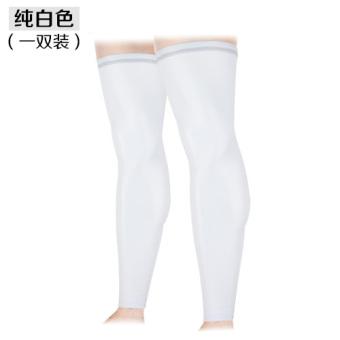 ARSUXEO Sarung Kaki Bersepeda Pelindung Lutut (Murni putih (satu pasang diinstal))