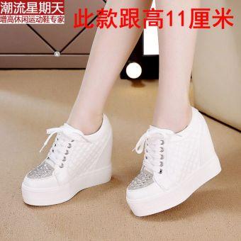 Sepatu Platform Wanita Sol Tebal Warna Putih Berlian Tatahan Pergelangan  Kesemek Tinggi Santai (Putih Kotak dcaf9bdb7f