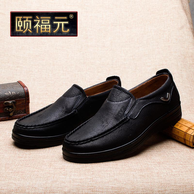 Harga Penawaran YUFUDE Beijing tua ayah pria pria ringan sepatu Source ·  Best Price Beijing Oleander 143d08cccd