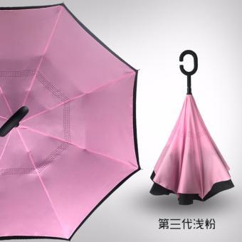 BEST Payung Terbalik Gagang C Reverse Umbrella Payung Lipat / Mobil - POLOS PINK MUDA