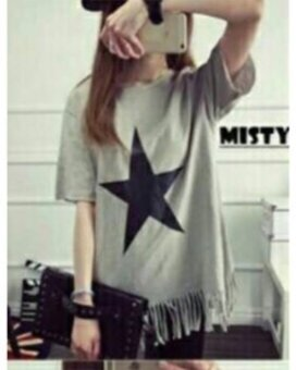 Harga Labelledesign Blouse Rumbai Star - MistyGrey