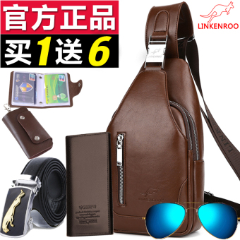 Korea Fashion Style Kangaroo Pria Laki-laki Tas Selempang Bahu Kasual Tas  (Elegan Coklat 286930b56b