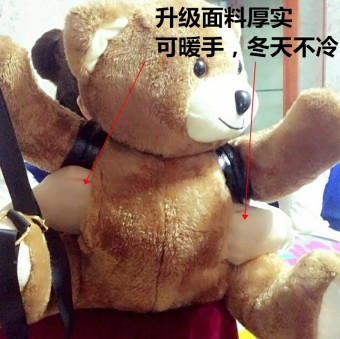 Tas Ransel Imut Beruang Kecil Tas Ransel Kartun Perempuan (Besar 45 cm Tangan hangat versi