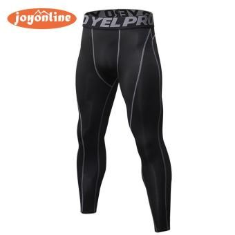 Men Compression Running Tights Stretch Leggings Quick Dry Gym Yoga Pants - intl