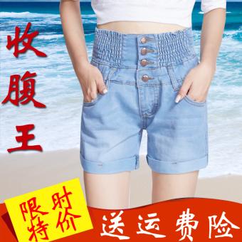 MM Perempuan Tipis Anda Meningkatkan Ukuran Kasual Celana Pendek Ikat Elastis Celana Pendek Denim (Cahaya