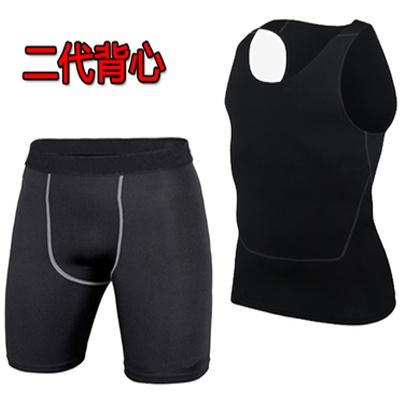 Review of Pria Dua Potong Joging Peregangan Legging Rompi Kebugaran Pakaian (Hitam Generasi Kedua Rompi