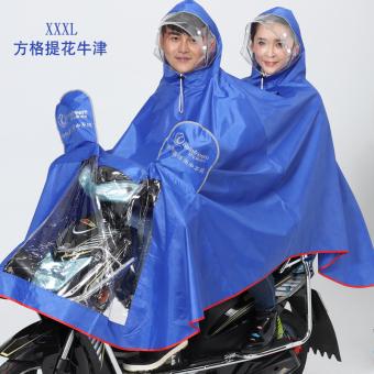 Qin Fei Man Melihat Sekeliling Masker Dua Orang Jas Hujan (Safir Biru M-Kotak