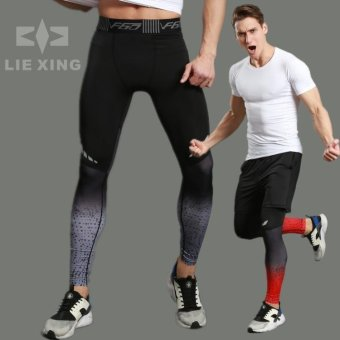 Tight Pants Male Fitness Exercise Leggings Running TrainingTrousers High Elastic Speed Dry Breathable (Grey) - intl
