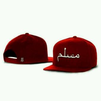 Fitur Topi Snapback Kaligrafi Arab 02 Dan Harga Terbaru - Info Harga ... 945ecb64aa