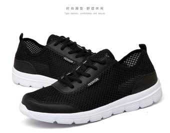 Korea Modis Gaya Laki-laki Papan Sepatu Bernapas Sepatu Pria (Hitam)