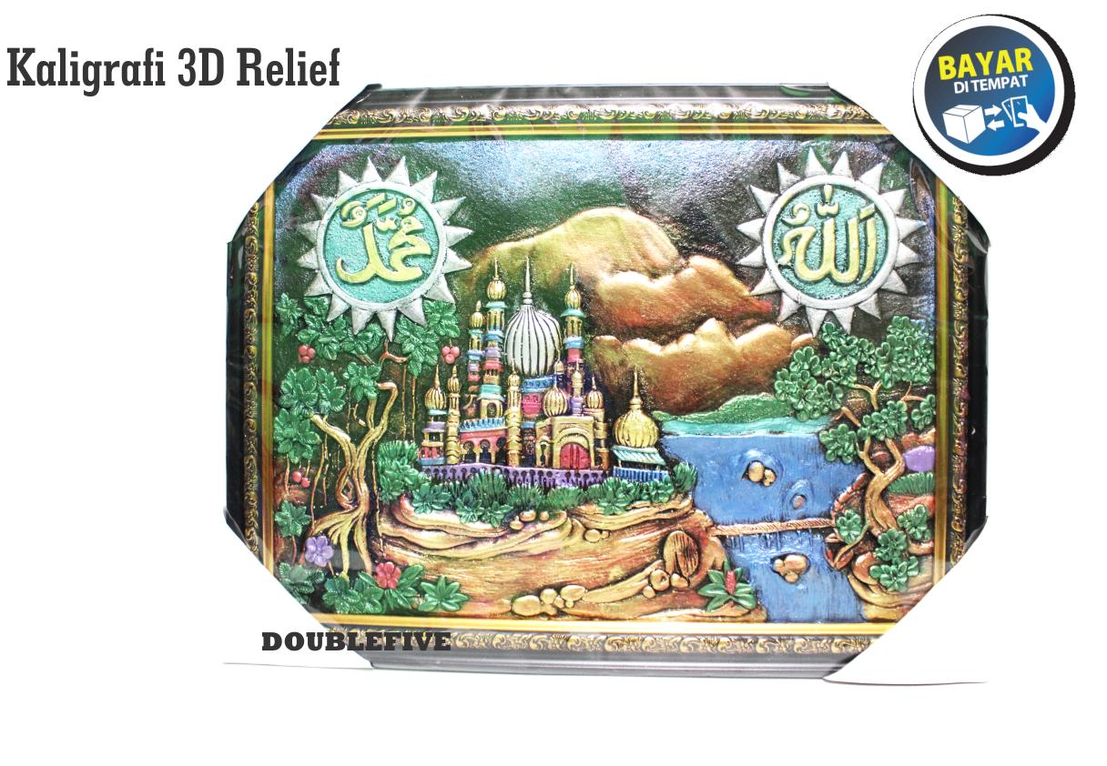 hiasan dinding lukisan relief 3d timbul pemandangan masjid 44x33cm