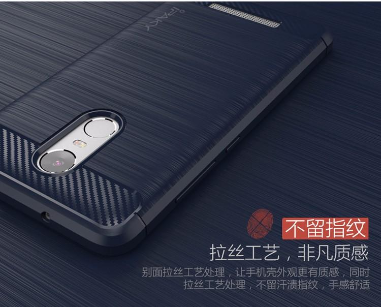Accessories Hp iPaky Carbon Fiber Shockproof Hybrid Case for Xiaomi Redmi Note 3 .