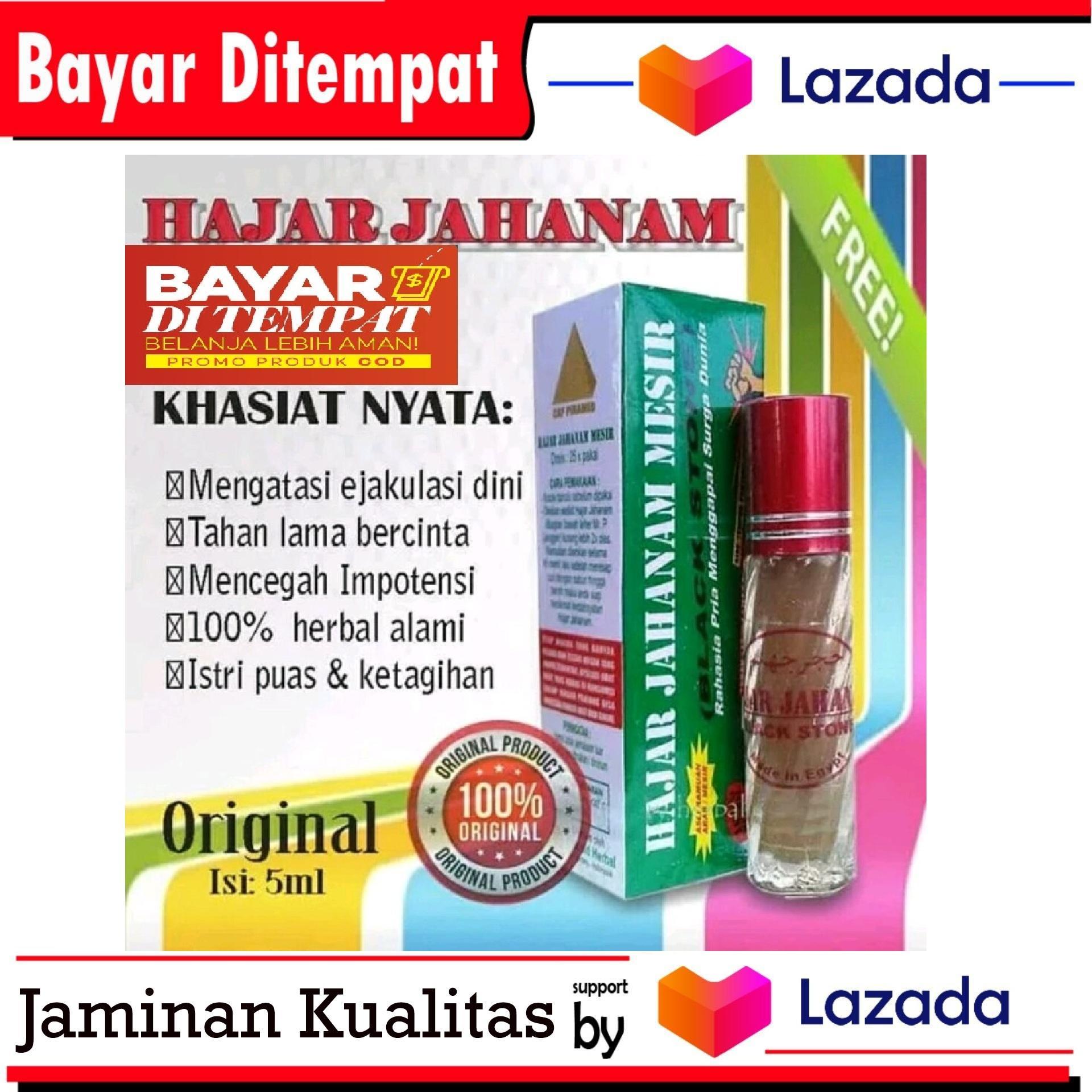 minyak oleh herbal hajar_jahanam_mesir asli original mesir  untuk 1 pcs bukan 1 box