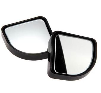 3R blind spot rear view atau alat bantu spion mobil 1/4