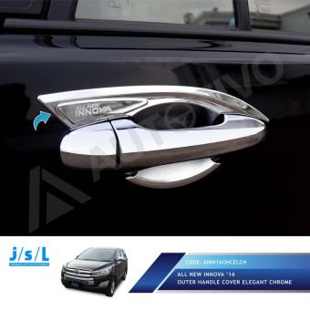 All New Innova Outer Handle Cover Elegant Chrome JSL