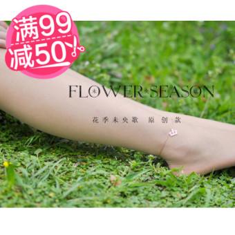 Crown 18 K Korea Fashion Style Titanium Baja Berlapis Emas Mawar Gelang Kaki