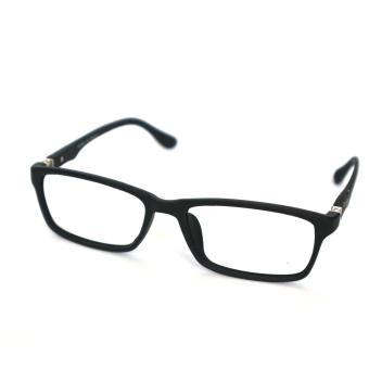 Frame Kaca Mata Rb90 - Daftar Harga Terkini dan Terlengkap Indonesia e5e56dbcc9