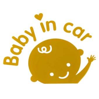 Harga Removable Car Sticker Baby Boy in Car Yellow