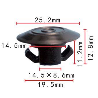 ... Kancing Klip Karet Pintu Universal Isi 20 Pcs Daftar Harga Source Harga Kancing Klip Side Skirt