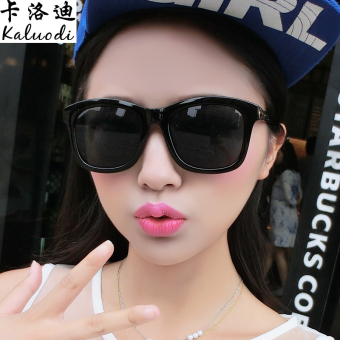 Masuknya orang retro SHININGSTAR model miopia matahari kaca mata baru  kacamata hitam kacamata hitam wanita kacamata 972db65b1f
