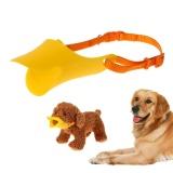 Gambar Produk Hewan Peliharaan Anjing Moncong Masker Anti Gigitan Kulit Bebek Mulut Bentuk PET Duckbill Mulut (Kuning) -L-Intl Lengkap