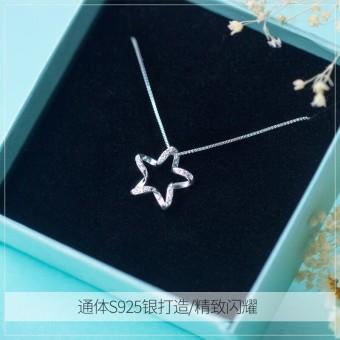 S925 perak murni Penuh Berlian XINGX Kalung geometris berongga Bintang Lima Liontin manis model pendek kalung