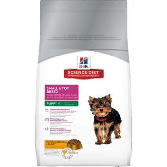Science Diet Canine Puppy Small & Toy Breed 1.5 kg