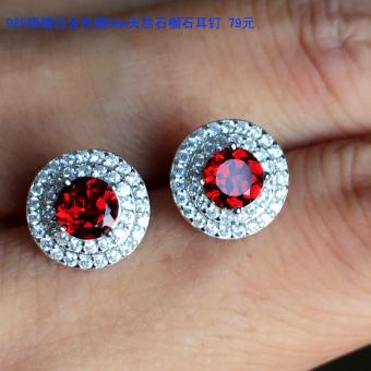 Seiko Merah Mewah Permata Tinggi Alami Garnet Anting