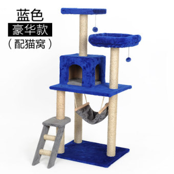 Sisal gato negro shu kucing mendaki bingkai