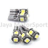 ... Universal - 1 pair / 2 pcs Lampu LED Senja T10 w5w / Wedge Side Canbus ...