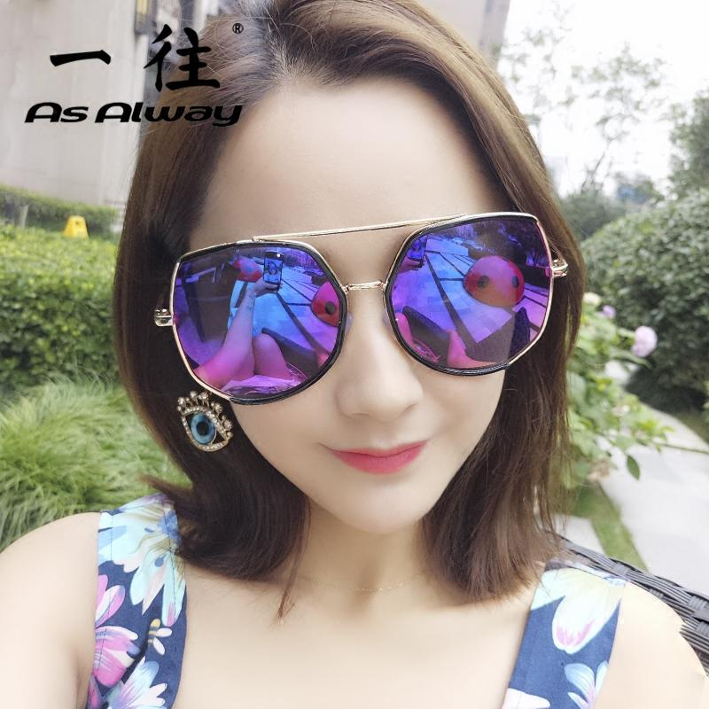 ... Ekstra besar Bingkai kacamata hitam wanita pasang wajah bulat Wajah  Besar Terlihat Langsing mata 2018 model 5053f4282c
